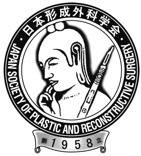 日本形成外科学会論文投稿・査読システム